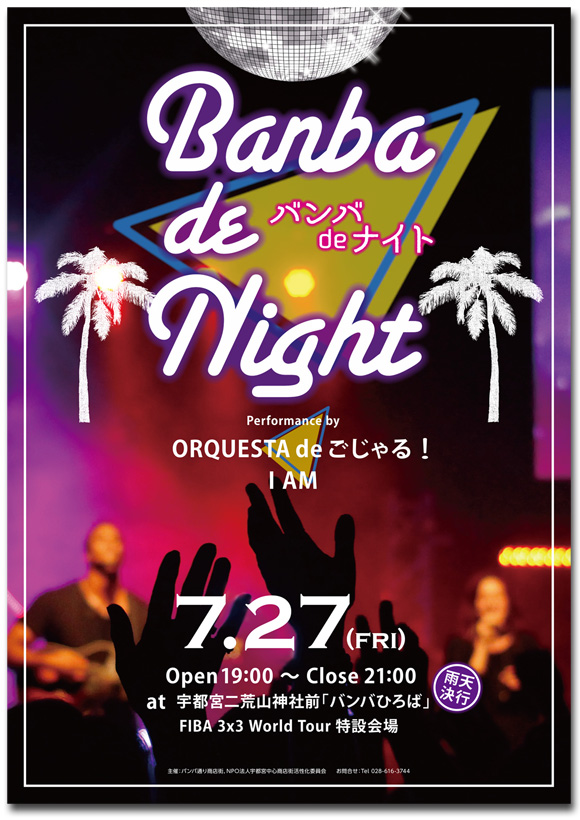 BANBA de NIGHT 2018